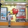 2014-02-01LINE互動樂園066.jpg