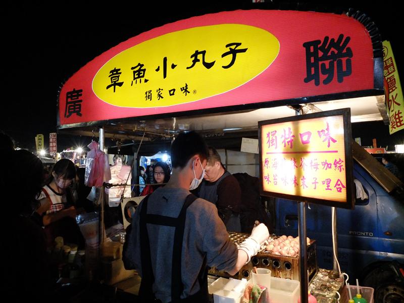 2014-02-02斗六夜市007.jpg