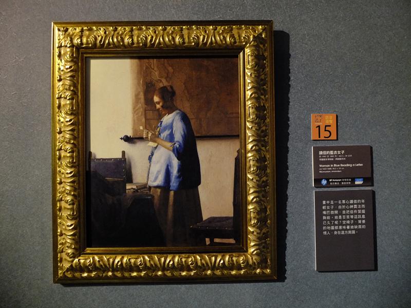 2014-02-18珍珠之光-透視維梅爾027.jpg