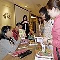 2014-05-03死神與男孩新書分享會038.jpg