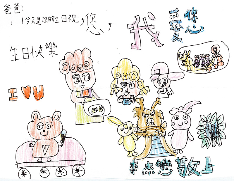 2014-06-05生日快樂卡-01.jpg