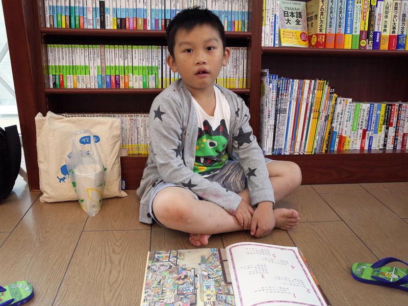 2014-06-08絕活疙瘩手工麵館002.jpg