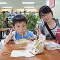2014-06-15台北花卉村001.jpg