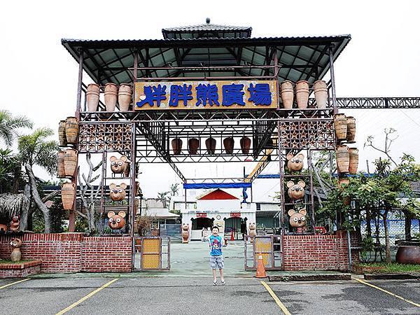 2014-06-15台北花卉村003.jpg