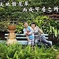 2014-06-15台北花卉村005.jpg