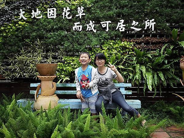 2014-06-15台北花卉村006.jpg