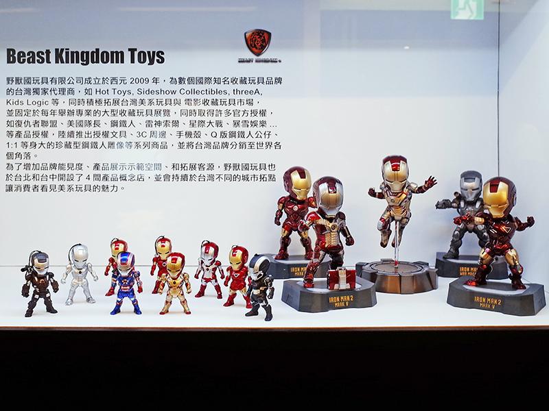 2014-06-16野獸國玩具001.jpg
