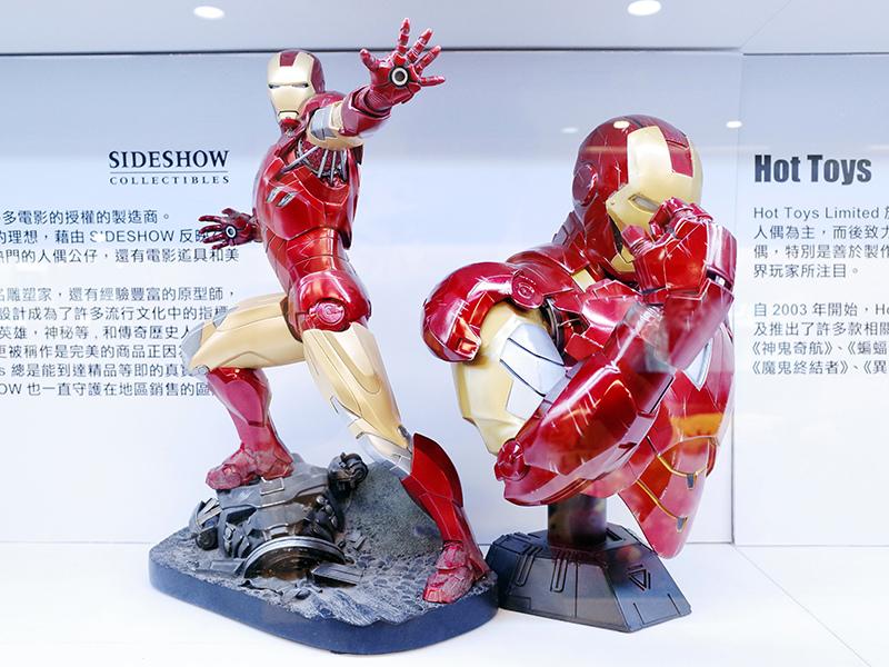 2014-06-16野獸國玩具003.jpg