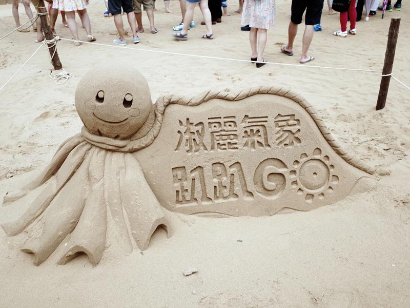 2014-06-22福隆國際沙雕藝術季079.jpg
