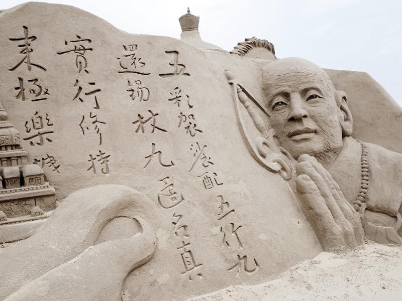 2014-06-22福隆國際沙雕藝術季081.jpg