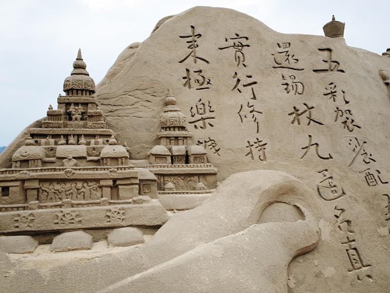 2014-06-22福隆國際沙雕藝術季080.jpg
