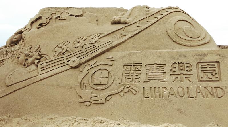 2014-06-22福隆國際沙雕藝術季HTC816019.jpg