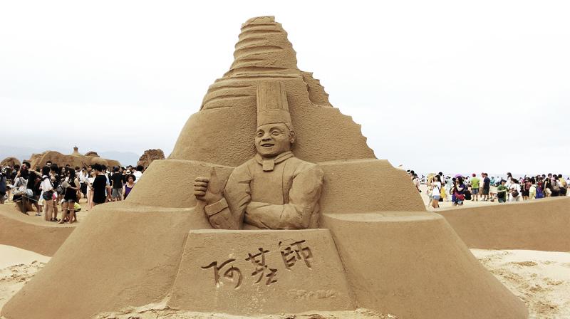 2014-06-22福隆國際沙雕藝術季HTC816018.jpg