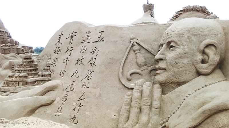 2014-06-22福隆國際沙雕藝術季HTC816026.jpg