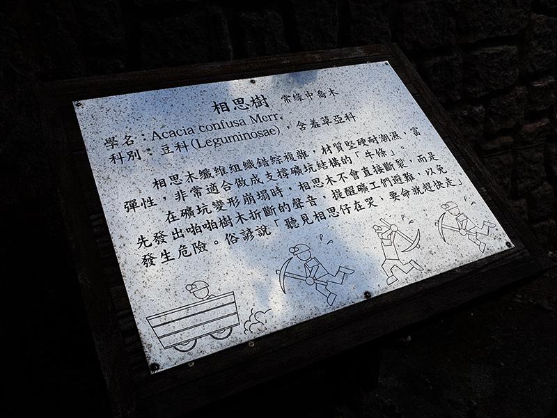 2014-07-13大溝溪親水步道054.jpg