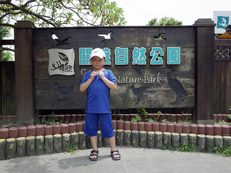2014-08-10關渡自然公園078.jpg