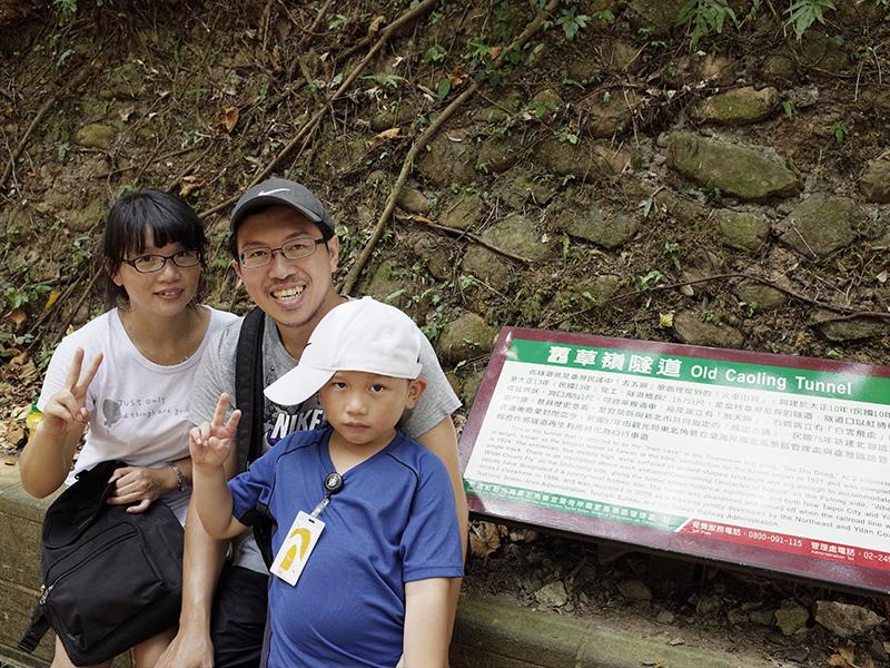 2014-09-08舊草嶺隧道019.jpg