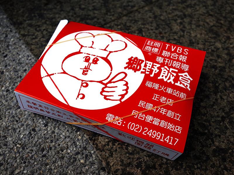 2014-09-08舊草嶺隧道024.jpg