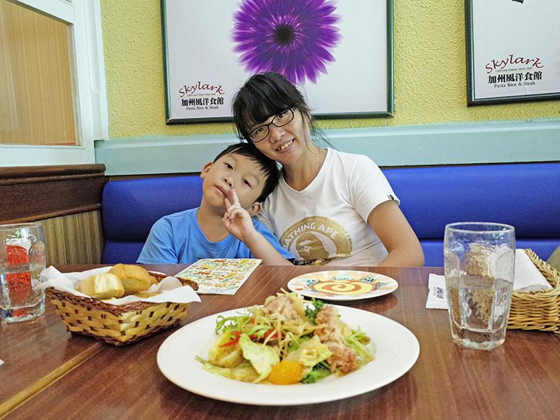 2014-09-27Skylark加州風洋食館004.jpg
