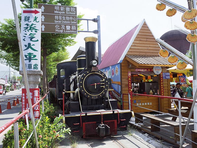 2014-10-10集集火車站031.jpg