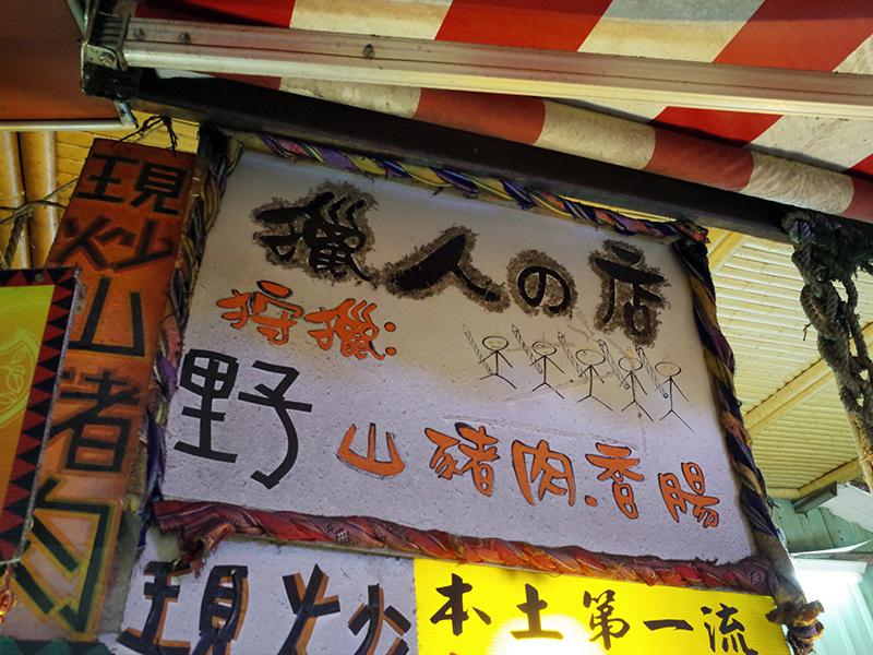 2014-10-11日月潭033.jpg