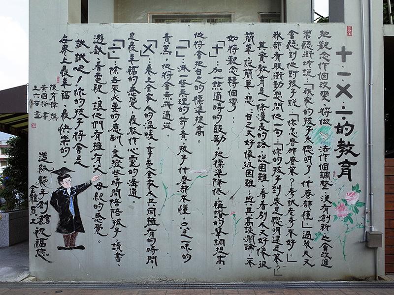 2014-10-11造紙龍019.jpg