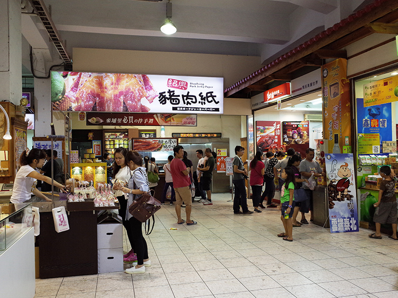 2014-10-11埔里酒廠007.jpg