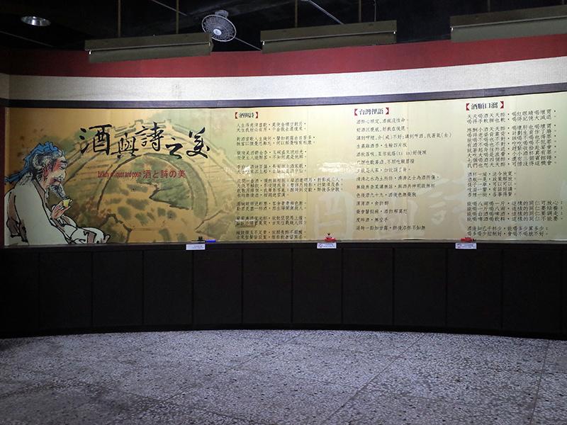 2014-10-11埔里酒廠012.jpg