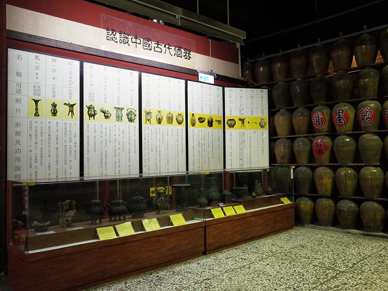 2014-10-11埔里酒廠016.jpg