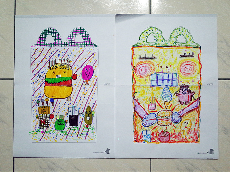 2014-10-22麥當勞畫畫比賽.jpg