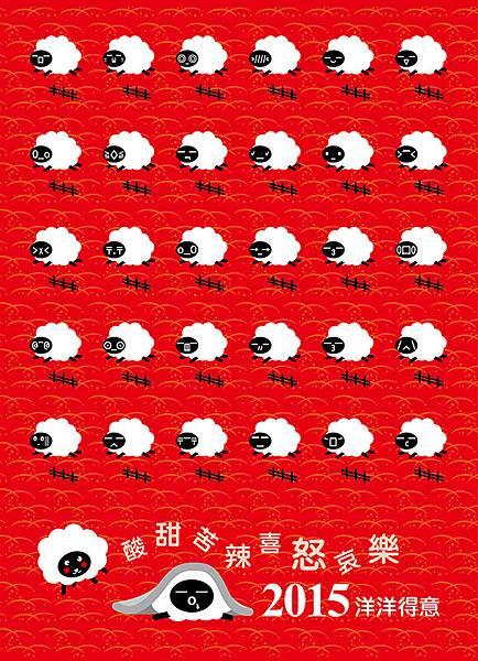 2015卡片.jpg