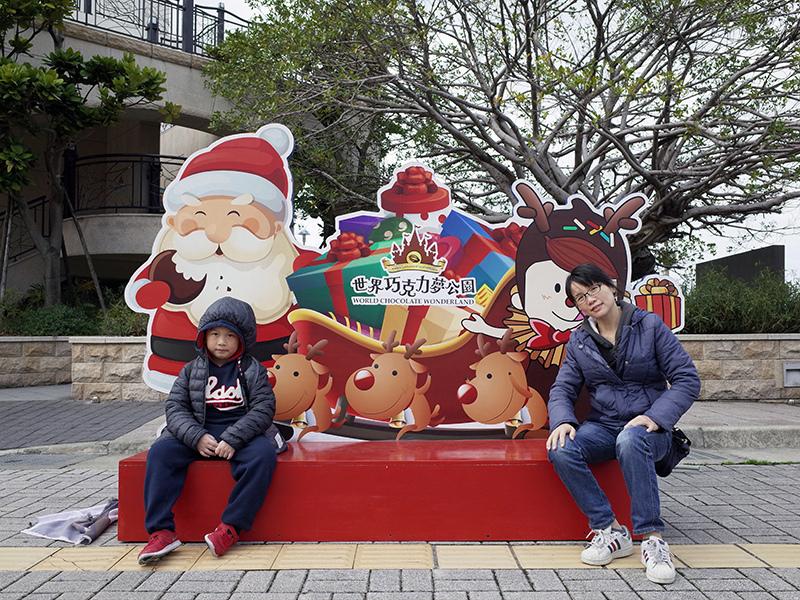 2015-02-01福容大飯店015.jpg