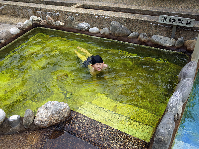 2015-02-02川湯溫泉會館047.jpg