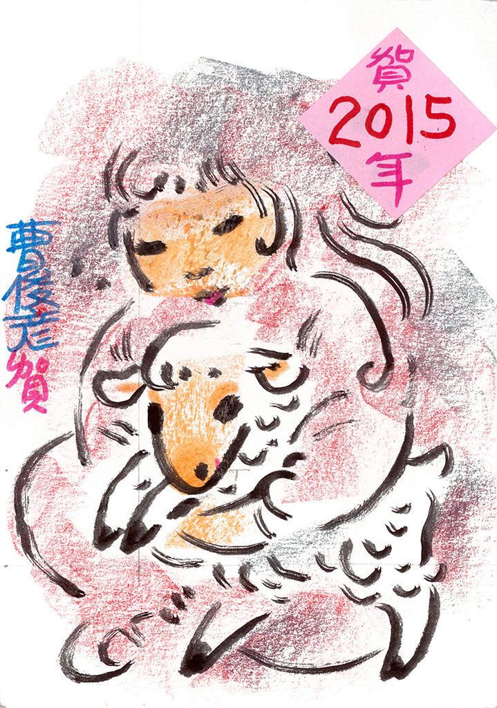 2015曹俊彥老師-反.jpg
