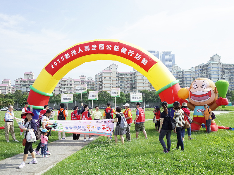 2015-05-09新光人壽全國公益健行活動009.jpg