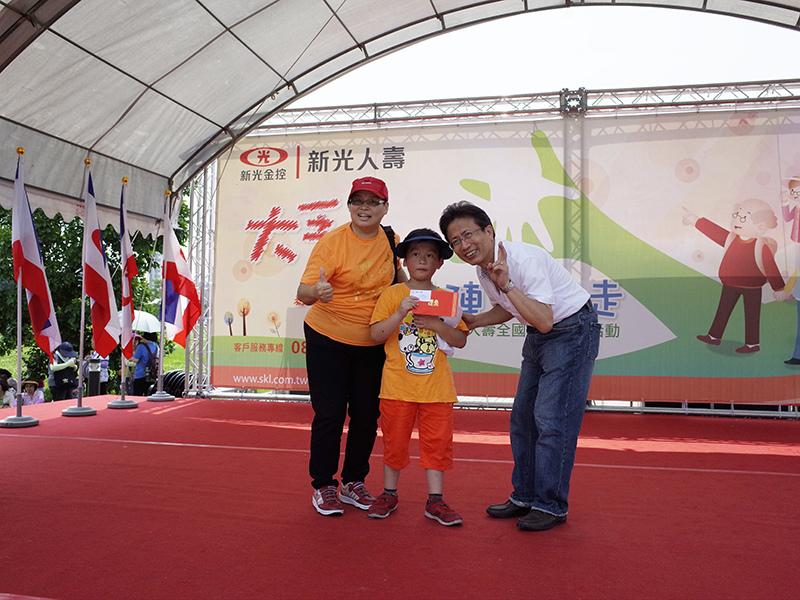 2015-05-09新光人壽全國公益健行活動046.jpg