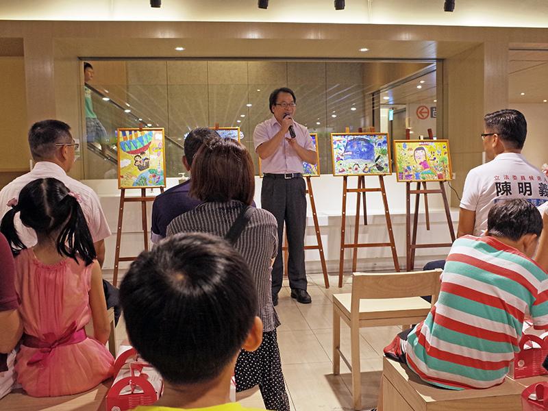 2015-08-13徐匯廣場第四屆兒童繪畫頒獎005.jpg