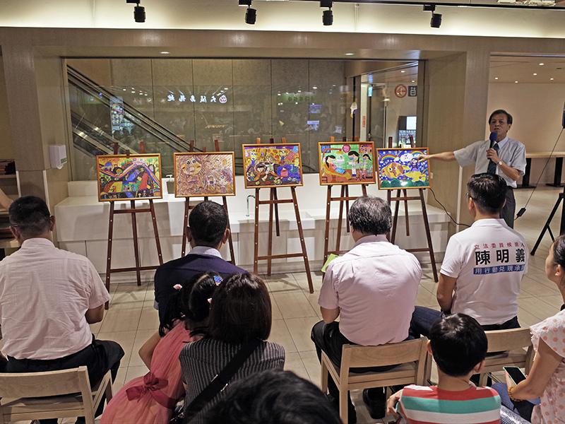 2015-08-13徐匯廣場第四屆兒童繪畫頒獎010.jpg