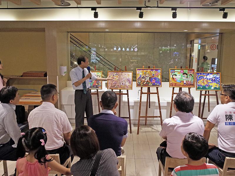 2015-08-13徐匯廣場第四屆兒童繪畫頒獎016.jpg