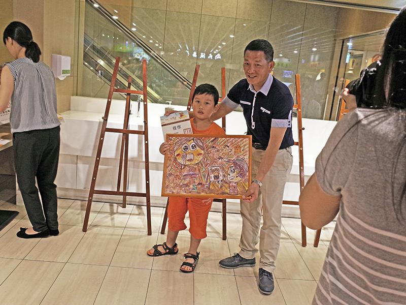 2015-08-13徐匯廣場第四屆兒童繪畫頒獎032.jpg