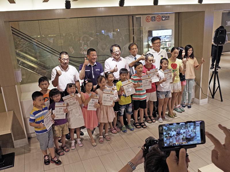 2015-08-13徐匯廣場第四屆兒童繪畫頒獎044.jpg