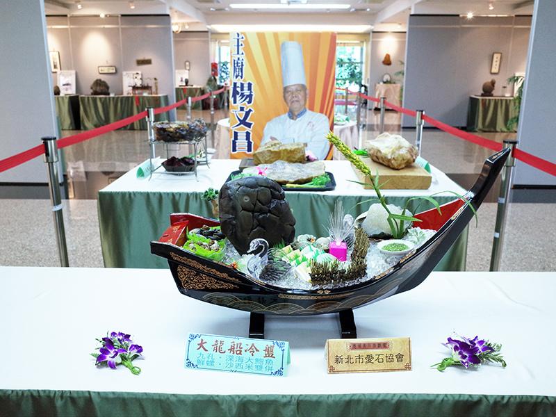 2015-08-16天雕美石 奇石饗宴012.jpg