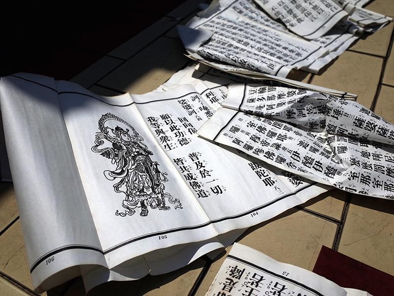2015-09-19圓通禪寺072.jpg
