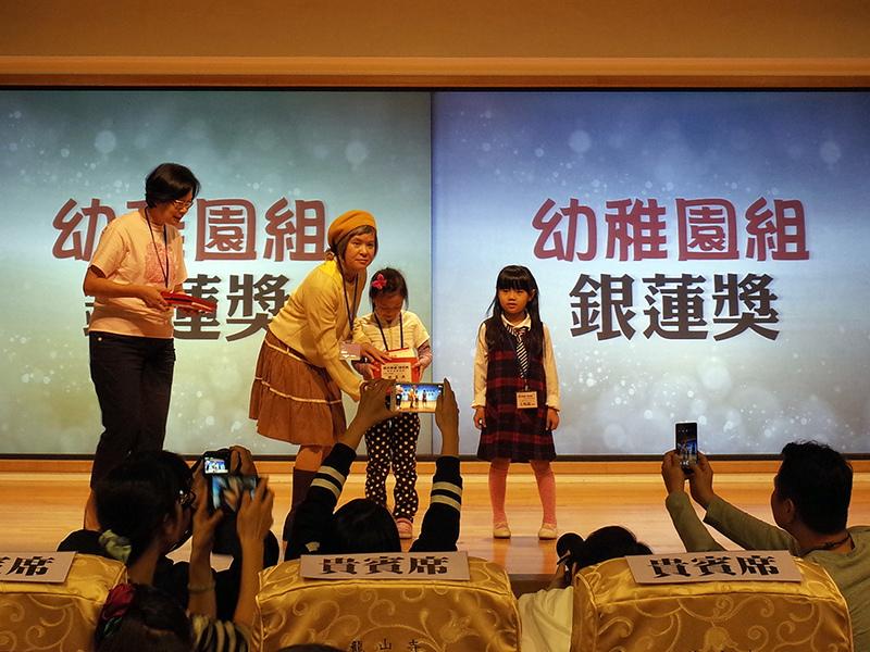 2015-11-28童言童語道愛趣033.jpg