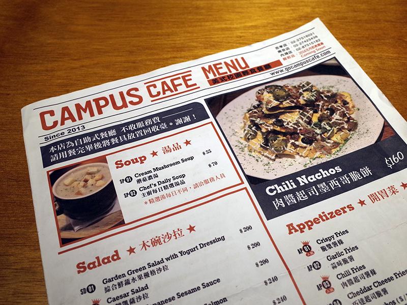 2016-01-08CAMPUS CAFE005.jpg