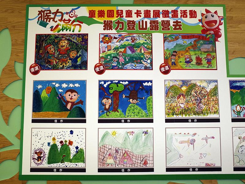 2016-01-16猴力滿分頒獎006.jpg