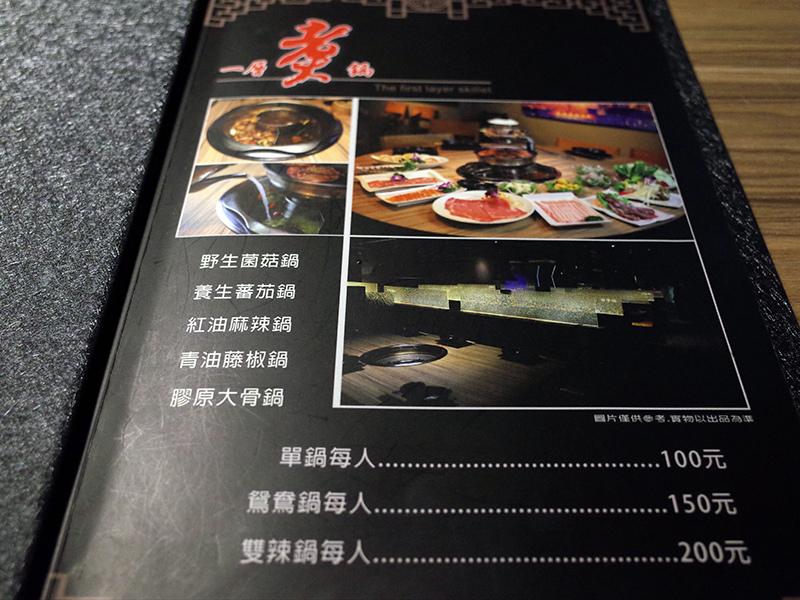 2016-01-16沪里弄堂015.jpg