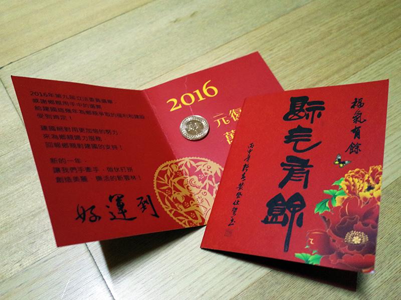 2016-02-09崙背奉天宮022.jpg