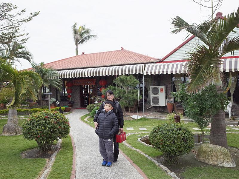 2016-02-10豆典庭園咖啡023.jpg