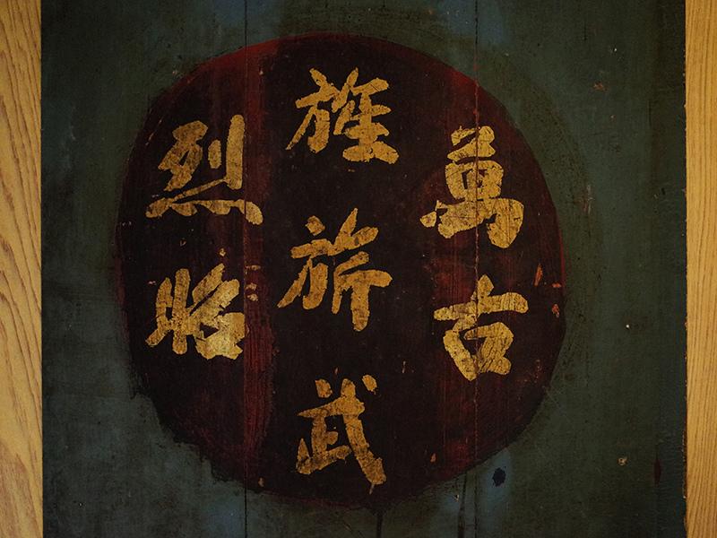 2016-02-12拱範宮067.jpg